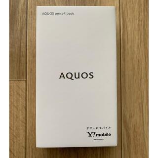 AQUOS - AQUOS sense4 basic シルバー