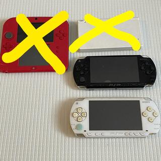 任天堂 - ゲーム機本体 ジャンク まとめて PSP DSi 2DS ニンテンドー