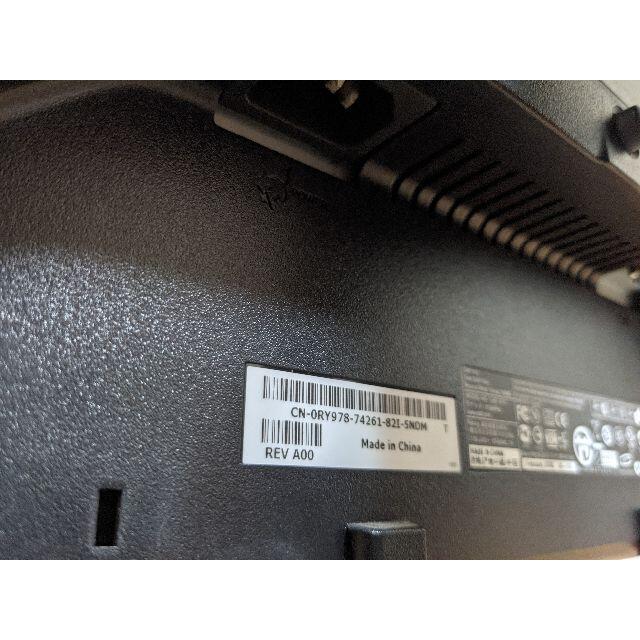 DELL(デル)の✅ 19インチ・スクエア液晶モニター(DELL) スマホ/家電/カメラのPC/タブレット(ディスプレイ)の商品写真