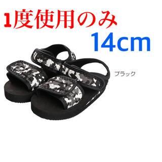 ニシマツヤ(西松屋)の西松屋 迷彩サンダル ブラック 14cm(サンダル)