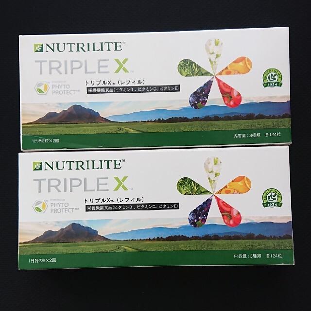 ニュートリライト トリプルX レフィル 2箱 食品/飲料/酒の健康食品(ビタミン)の商品写真