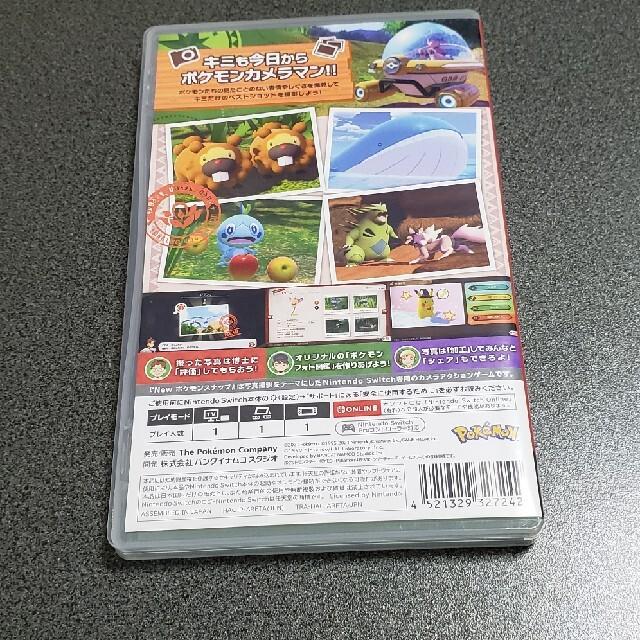 ポケモンスナップ Switch エンタメ/ホビーのゲームソフト/ゲーム機本体(家庭用ゲームソフト)の商品写真