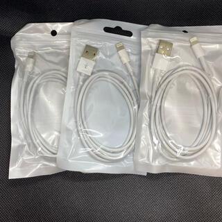 1m新品 携帯充電ケーブル純正同等品★iPhone.iPad対応★3本セット