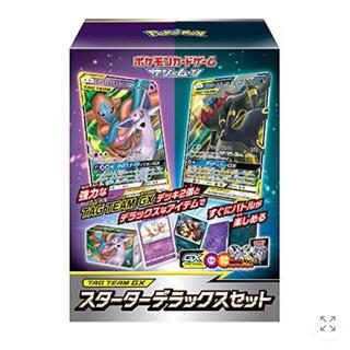 ポケモン(ポケモン)のポケモンカード サン&ムーン スターターGX デラックスセット(Box/デッキ/パック)