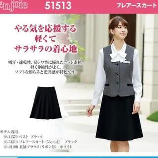Joie (ファッション) - アンジョア 事務服 フレアスカート 11号