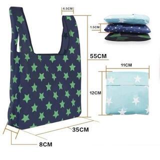 防水エコバッグ 1個簡単 折り畳み ショッピングバッグ