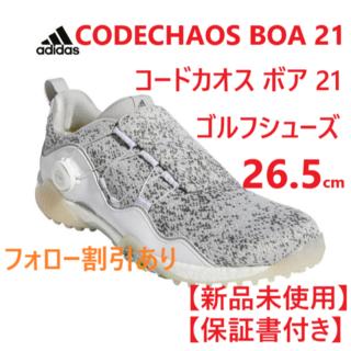 adidas - 【フォロー割あり】アディダス コードカオス ボア 21 ゴルフシューズ