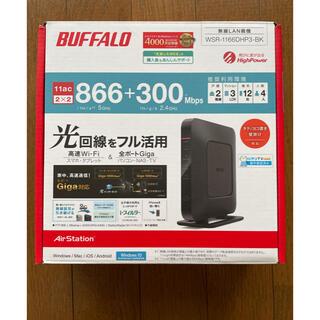 Buffalo - BUFFALO Wi-Fiルーター  WSR-1166DHP3-BK