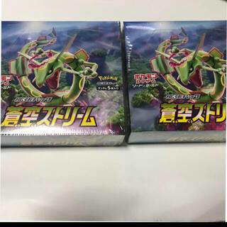 ポケモン - ポケカ 蒼空ストリーム 2BOX