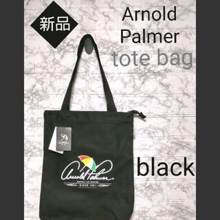 アーノルドパーマー(Arnold Palmer)のArnold Palmer トートバッグ【black】アーノルドパーマー bag(トートバッグ)