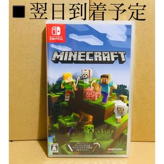 ニンテンドースイッチ(Nintendo Switch)の◾️新品未開封 Minecraft (マインクラフト)  Switchソフト(家庭用ゲームソフト)