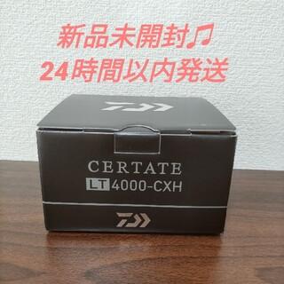 DAIWA - 【新品未開封】ダイワ セルテート LT4000-CXH