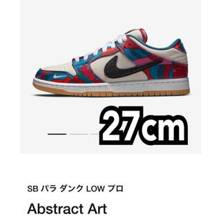 NIKE - パラ ダンク PARRA NIKE SB DUNK LOW ABSTRACT