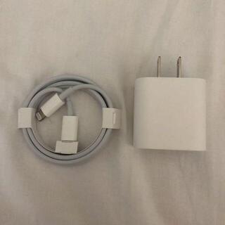 ⭐︎iPhone 充電器 USB Type-C/Lightning & ケーブル