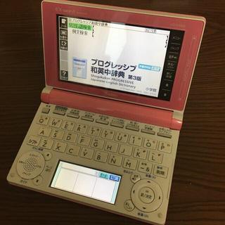 CASIO - 電子辞書 Casio EX-word XD-D4800