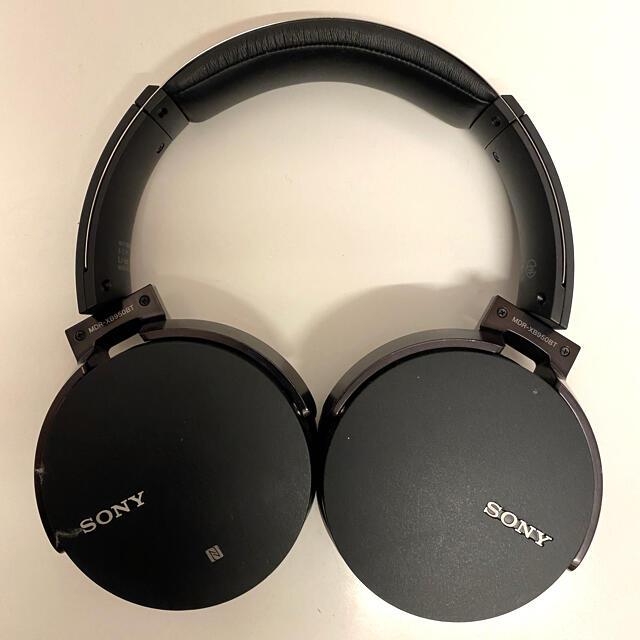 SONY(ソニー)のSONY ソニーワイヤレスヘッドホン Bluetooth MDR-XB950BT スマホ/家電/カメラのオーディオ機器(ヘッドフォン/イヤフォン)の商品写真