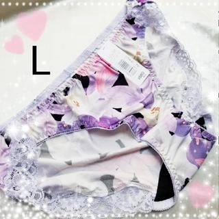 aimer feel - ♡aimerfeel♡フルバックショーツ♡L♡