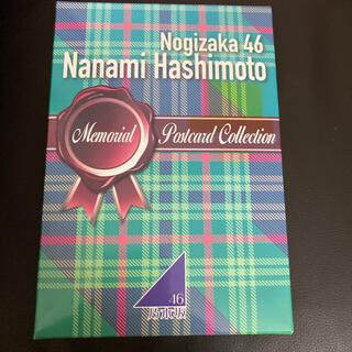 乃木坂46 橋本奈々末 メモリアルポストカードコレクション ななみん