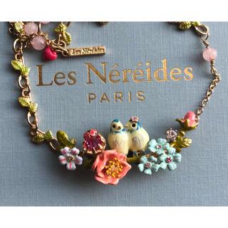 Les Nereides - レネレイドLes Néréides ♪ネックレス