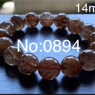 美品No:0894天然石⭐️ レッドルチルクォーツ早い者勝ち❣ 天然石