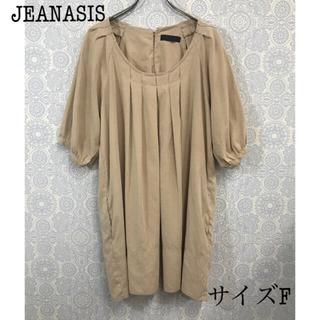 JEANASIS - ジーナシス 五分袖ワンピース F ベージュ JEANASIS