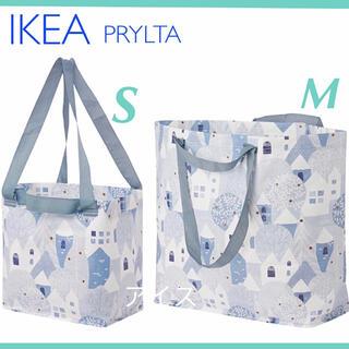 IKEA - IKEA イケア バッグ プリルタ 2枚セット   エコバッグ