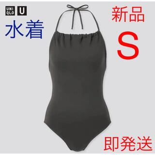 ユニクロ(UNIQLO)の新品 ユニクロ シームレススイムギャザーワンピース Sサイズ ダークグレー(水着)
