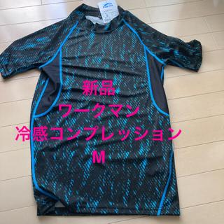 新品 ワークマン 冷感コンプレッション 半袖シャツ mサイズ