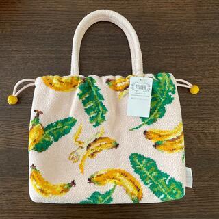 フェイラー(FEILER)の新品-未使用(バナナ柄)♡FEILER フェイラー 巾着バッグ トートバッグ  (トートバッグ)