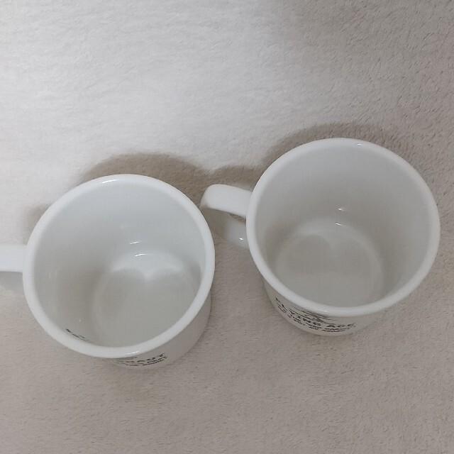 SNOOPY(スヌーピー)のSNOOPY スヌーピー マグカップ  ペア インテリア/住まい/日用品のキッチン/食器(グラス/カップ)の商品写真
