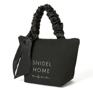 snidel - オトナミューズ 8月号 増刊 付録 スナイデル ホーム 保冷バッグ MUSE