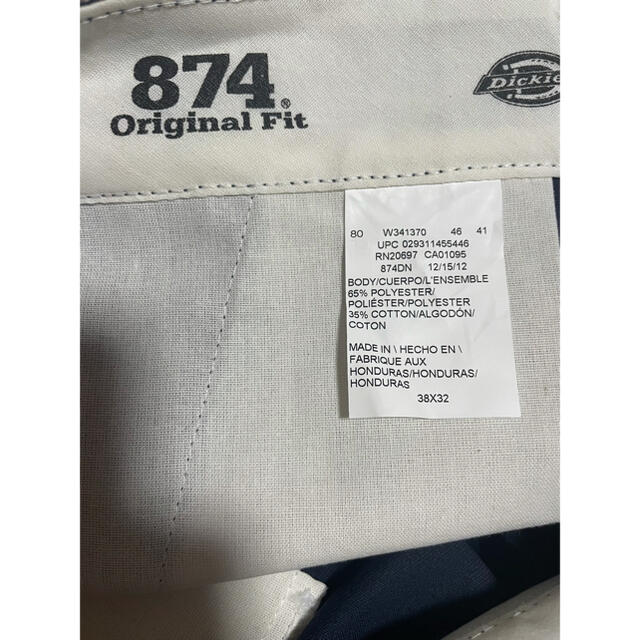 Dickies(ディッキーズ)のディッキーズ Dickies 874 メンズのパンツ(ワークパンツ/カーゴパンツ)の商品写真