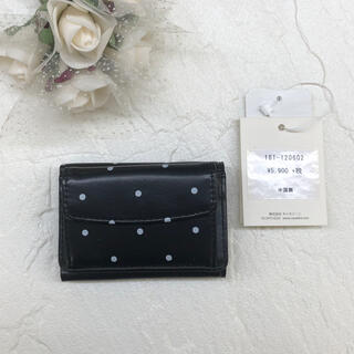 キャセリーニ(Casselini)のキャセリーニ casselini ❤︎水玉三つ折り財布(財布)
