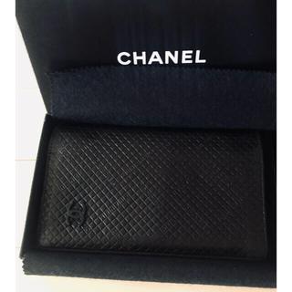 シャネル(CHANEL)のセール価格💫シャネルCHANELマイクロチョコレートバー二つ折り財布(折り財布)