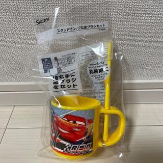 Disney - カーズ スタンド付 コップ&歯ブラシ セット