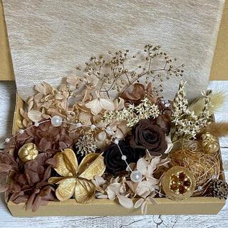 プリザーブドフラワー薔薇2輪★ビターショコラ 花材詰め合わせ(プリザーブドフラワー)