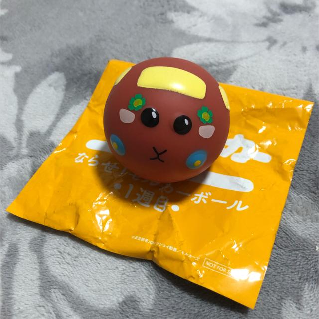 モルカー ボール チョコ エンタメ/ホビーのおもちゃ/ぬいぐるみ(キャラクターグッズ)の商品写真