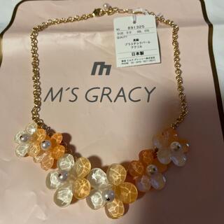M'S GRACY - エムズグレイシー タグ付き フラワーネックレス