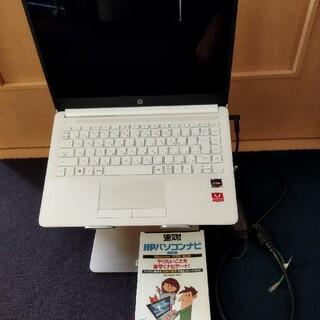 HP - HP14S ノートパソコン