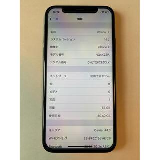 Apple - 美品 iPhone X Space Gray 64 GB au