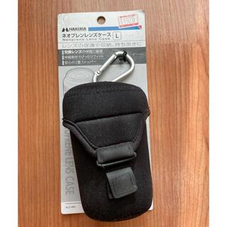 HAKUBA - 【新品】ネオプレンレンズケース L 交換レンズ保護 レンズケース 黒