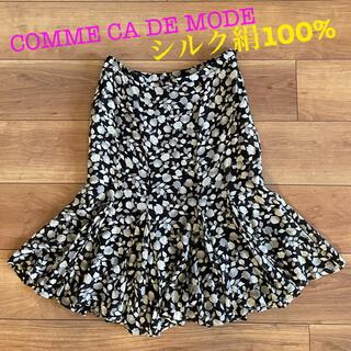 COMME CA DU MODE - シルク絹100%《COMME ca de MODE》シフォンsilkスカート