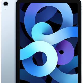 iPad - iPad Air 10.9インチ 第4世代 Wi-Fi 64GB スカイブルー