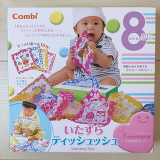combi - Combi いたずらティッシュッシュ