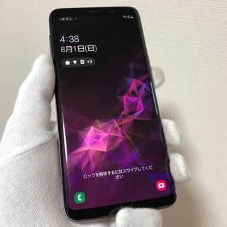 Galaxy - GALAXY S9 SCV38 SIMロック解除済  ライラックパープル