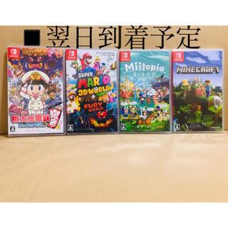 ニンテンドースイッチ(Nintendo Switch)の4台 ●桃太郎電鉄 ●マリオ3Dワールド ●ミートピア ●マインクラフト(家庭用ゲームソフト)
