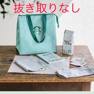Starbucks Coffee - Starbucks 25th Greener Coffee Set スタバ 25