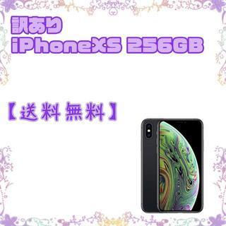 iPhone - 【訳あり】iPhoneXS 256GB グレー