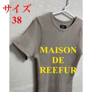 Maison de Reefur - メゾンドリーファー  レディース服  リブ  梨花 ベージュ  半袖