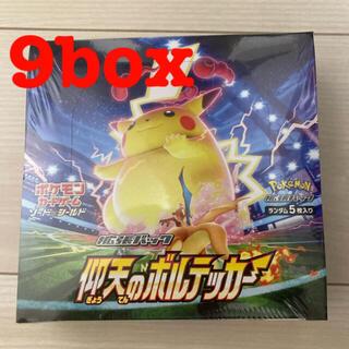 ポケモン - ポケモンカード 仰天のボルテッカー 9BOX シュリンク付き